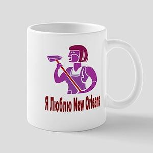 Love New Orleans Russian Mug
