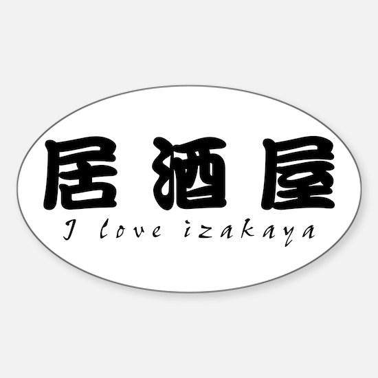Izakaya Sticker (Oval)