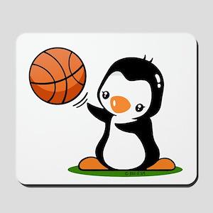 I Like Basketball Mousepad