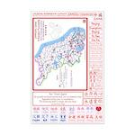 Jiangsu Orphanage Map Lifebook Cutouts (v1.3)