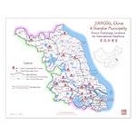 Jiangsu Orphanage Map Small Poster (v1.3) 16x20