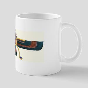 Faravahar Mug