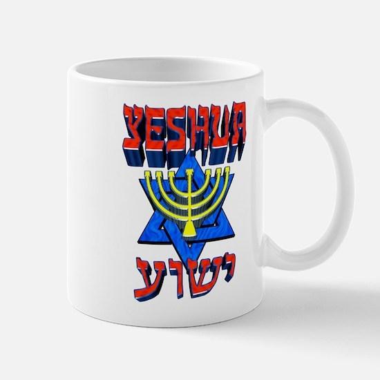Yeshua (Hebrew) Mug