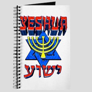 Yeshua (Hebrew) Journal