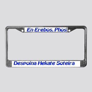 Hekate Soteira License Plate Frame