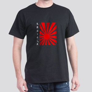 Karate Dark T-Shirt