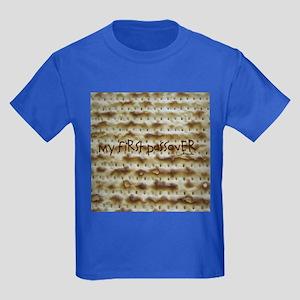 My FIrst Passover Kids Dark T-Shirt
