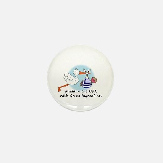 Stork Baby Greece USA Mini Button