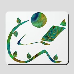 Green Reader Mousepad