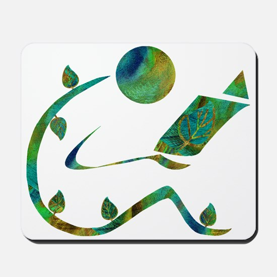 Green Reader Mousepad