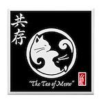 Tao of Meow: Tile Coaster/Trivet