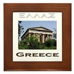 """Hellas - Greece"" Framed Tile"