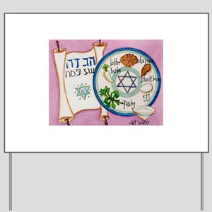 Passover Plate Yard Sign