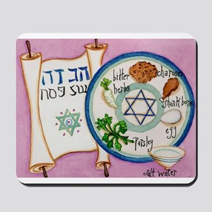 Passover Plate Mousepad