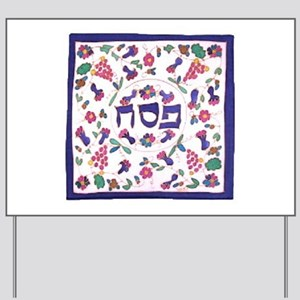 Passover Cover Yard Sign