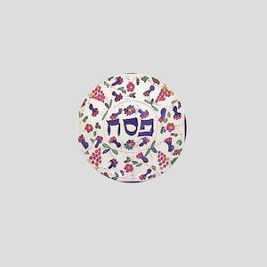 Passover Cover Mini Button