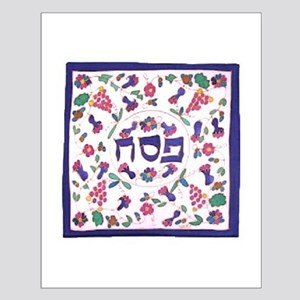 Passover Cover Small Poster