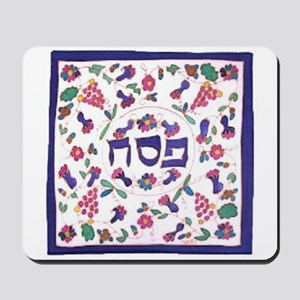 Passover Cover Mousepad