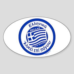 Greece Hellas Ice Hockey Sticker (Oval)
