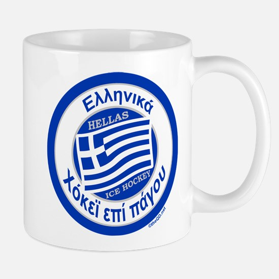 Greece Hellas Ice Hockey Mug