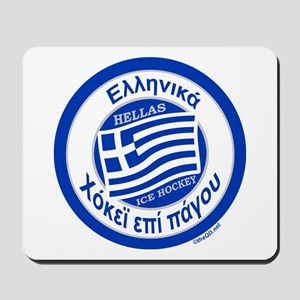 Greece Hellas Ice Hockey Mousepad
