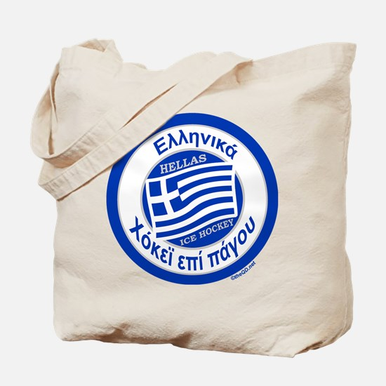 Greece Hellas Ice Hockey Tote Bag