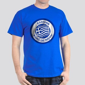Greece Hellas Ice Hockey Dark T-Shirt