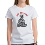 Chrysostem Homeboy Women's T-Shirt