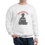 Chrysostem Homeboy Sweatshirt