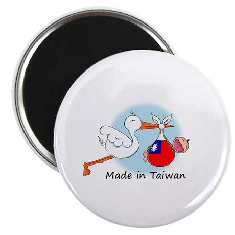 Stork Baby Taiwan Magnet