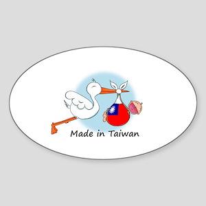 Stork Baby Taiwan Sticker (Oval)