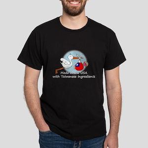 Stork Baby Taiwan USA Dark T-Shirt