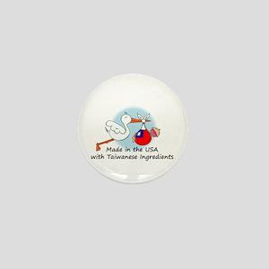 Stork Baby Taiwan USA Mini Button