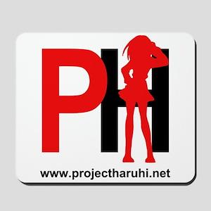 PH Logo Mousepad