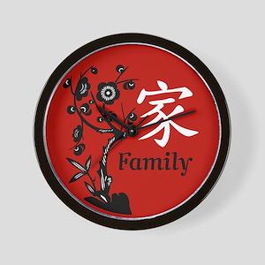 Family by Adoption Wall Clock