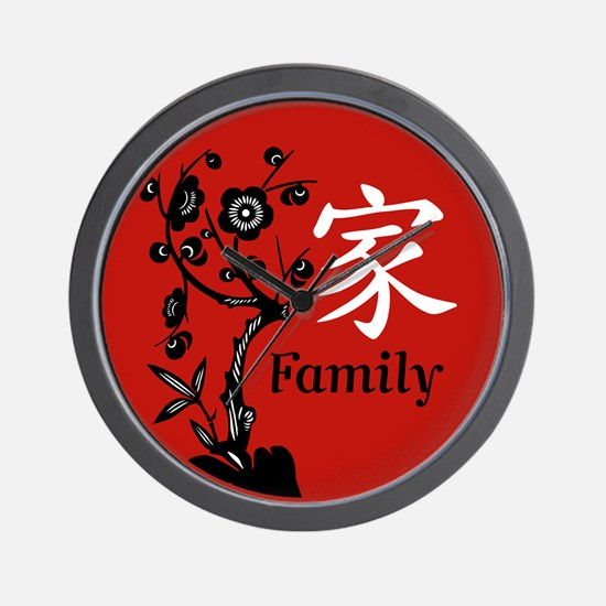 Family by Adoption Wall Clock