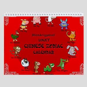"""Lucky Year"" Wall Calendar"