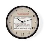 kamusi.org Wall Clock