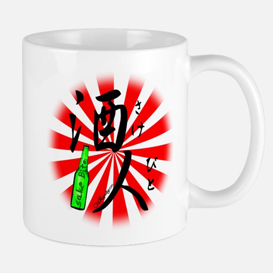 Sake bito - I love alcohol Mug