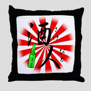 Sake bito - I love alcohol Throw Pillow