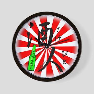 Sake bito - I love alcohol Wall Clock