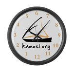Kamusi Logo Swahili Time Large Wall Clock