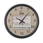 Swahili Time Large Wall Clock