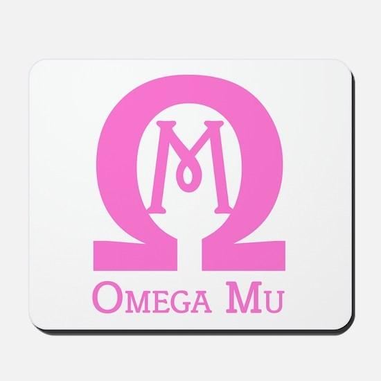 Omega MU - Pink - Mousepad