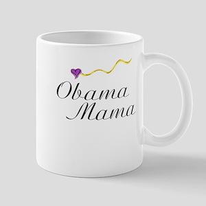 Obama Shops Mug