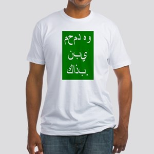 Mohammed is a false prophet. Fitted T-Shirt