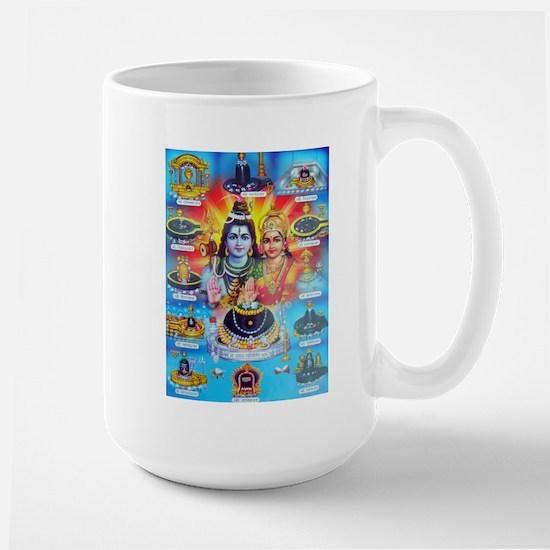 shivlingam Mugs