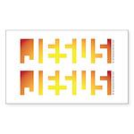 Jesus Illusion - Sticker (Rectangle 10 pk)