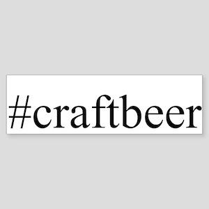 #craftbeer Sticker (Bumper)