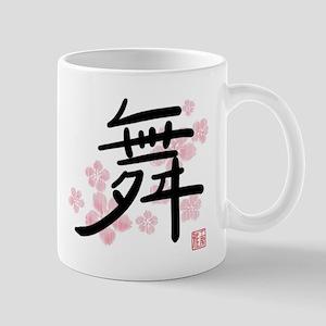 Dance Sakura (kanji) Mug 2-sided